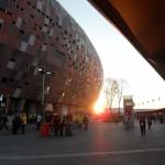 Stadion von draußen